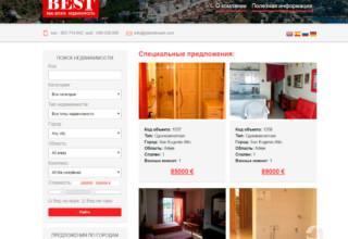 Сайт о недвижимости E-best
