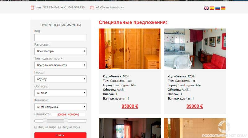 ebestinvest.com