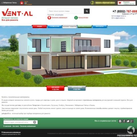 """Интернет-магазин строительных материалов """"Vental"""""""