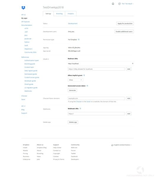 Пример настроек приложения Dropbox