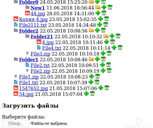 Загрузка файлов в Google Drive