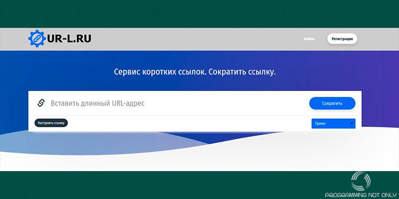 Ur-l.ru