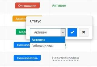 Symfony 4. UserBundle